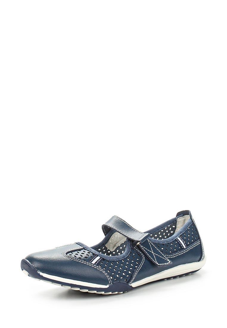 Женские туфли Zenden Active 40-25WG-019Z