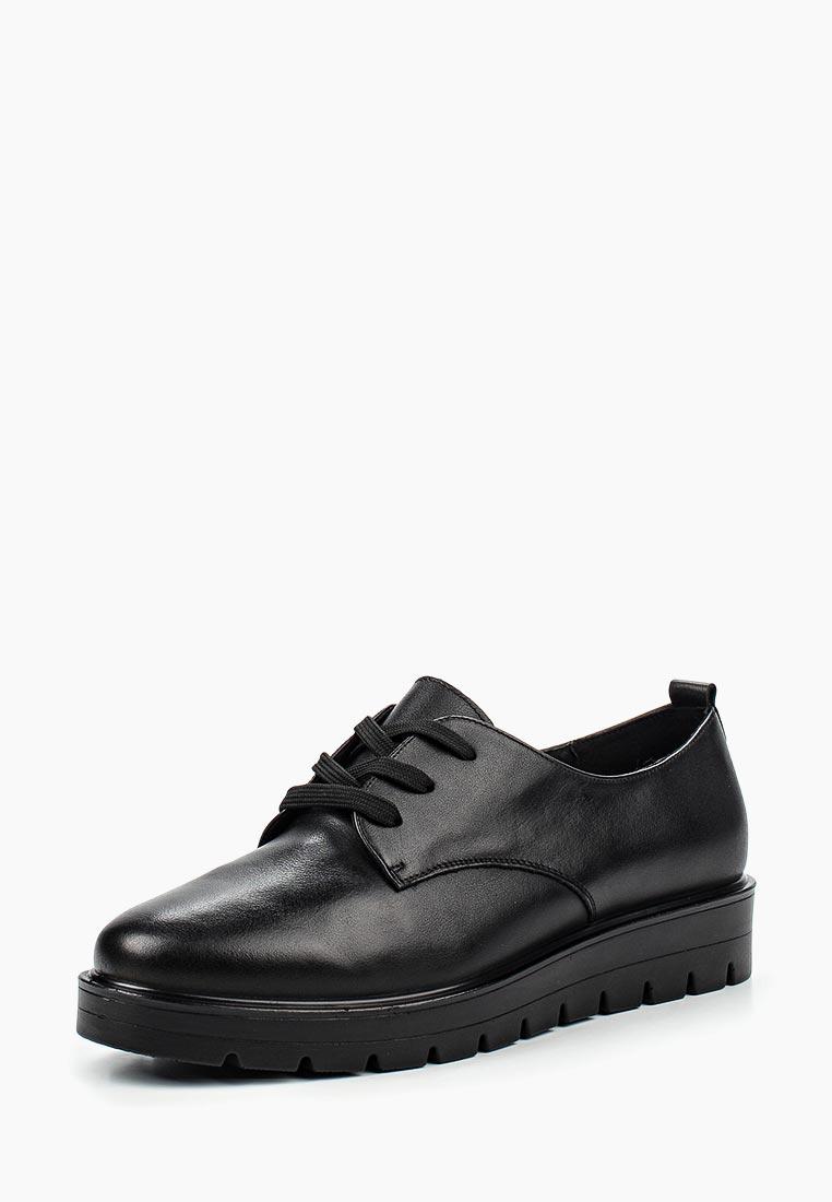Женские ботинки Zenden Comfort 201-31WE-014KK
