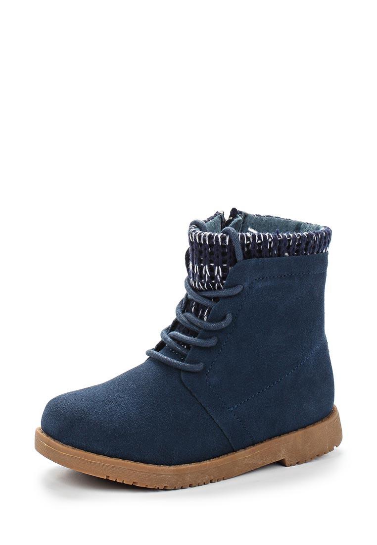 Ботинки для девочек Zenden Collection 79-32GG-026FR