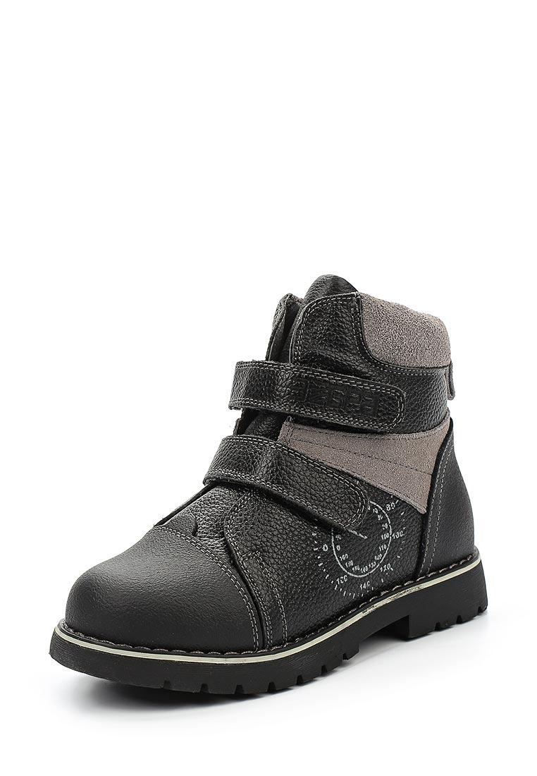 Ботинки для мальчиков Зебра 10792-1