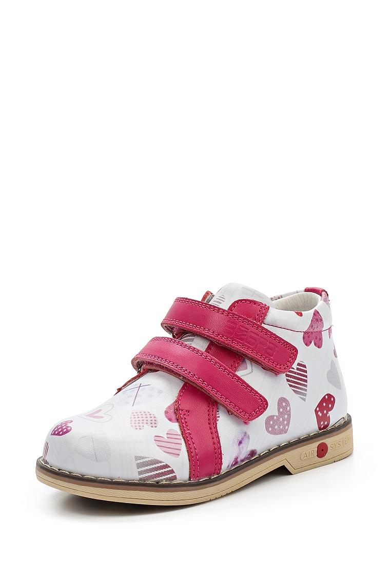 Ботинки для девочек Зебра 11551-19