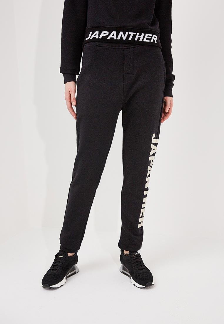 Женские спортивные брюки Zoe Karssen PS181108