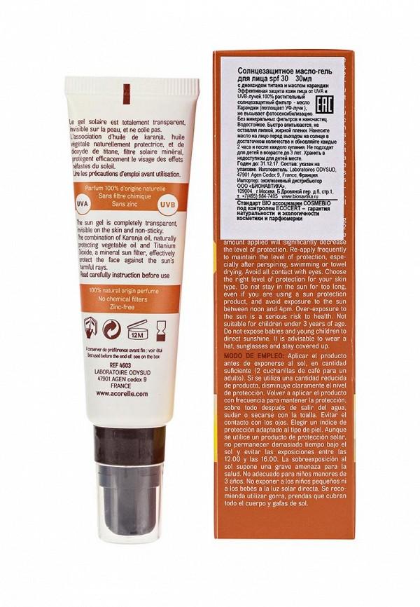 Масло-гель Acorelle Солнцезащитное для лица, SPF 30, 30мл