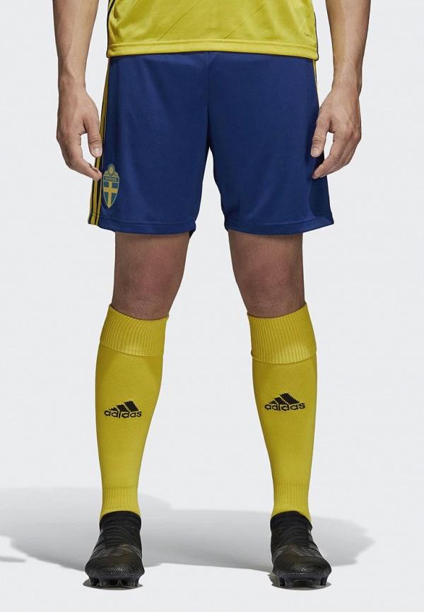 Шорты спортивные adidas BR3831