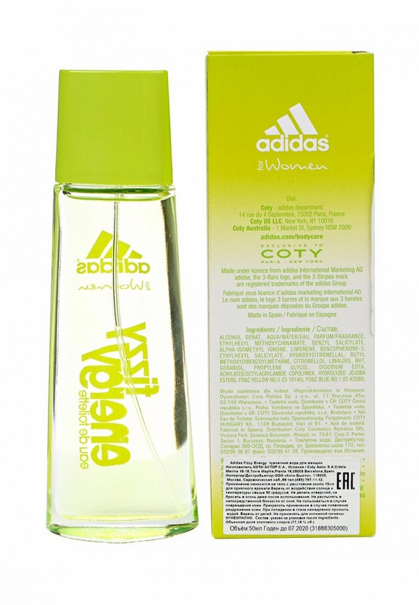 Туалетная вода adidas Fizzy Energy  50 мл