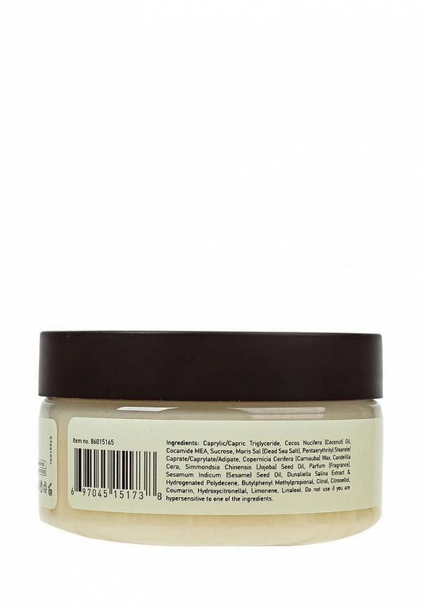 Скраб для тела Ahava Deadsea Salt Смягчающий масляно-солевой 235 мл