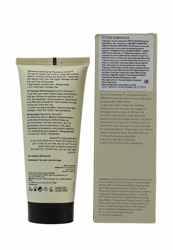 Гель для умывания Ahava Time To Clear Освежающий для очищения кожи 100 мл