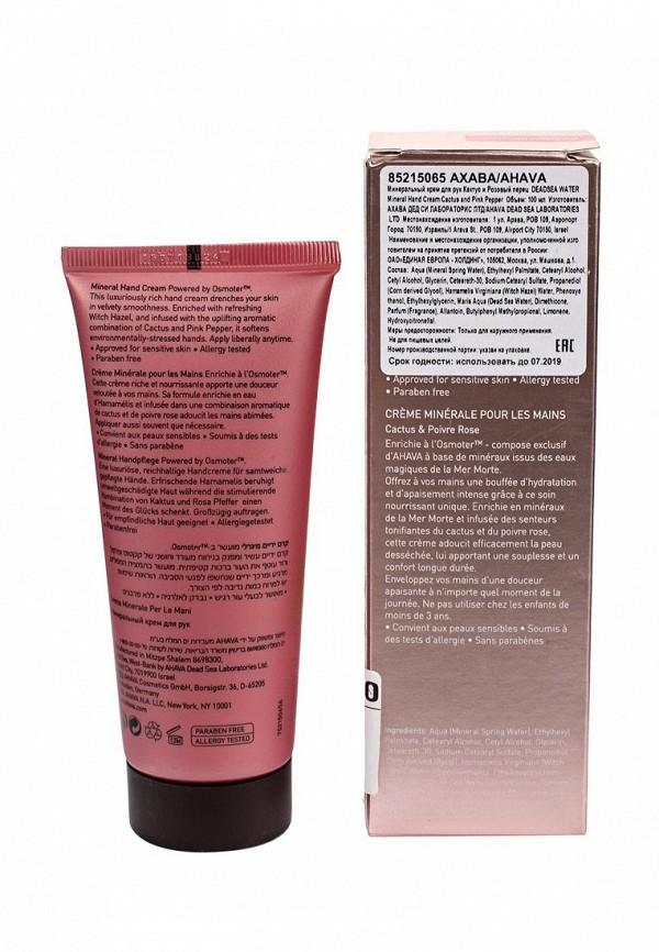 Крем Ahava Deadsea Water Минеральный  для рук кактус и розовый перец 100 мл