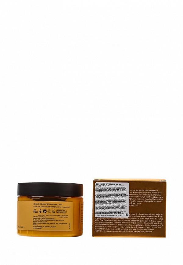 Крем Ahava Deadsea Plants Нежный  для тела мандарин и кедра 350 мл