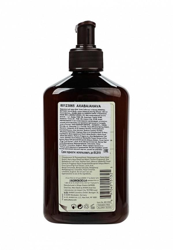 Крем Ahava Mineral Botanic Бархатистый  для тела гибискус и инжир 400 мл