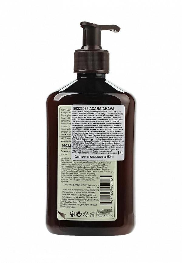 Крем Ahava Mineral Botanic Бархатистый  для телатропический ананас и белый персик 400 мл