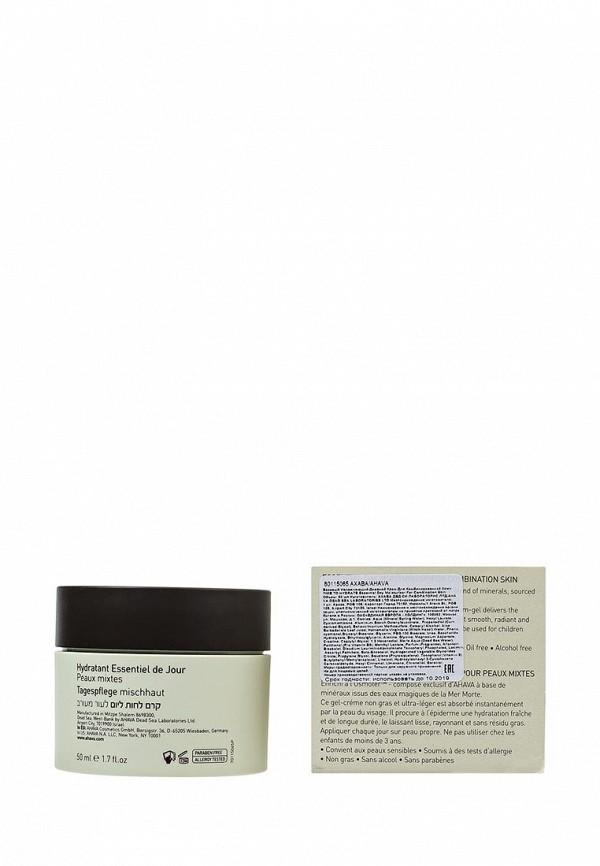 Крем Ahava Time To Hydrate Базовый увлажняющий дневной  для комбинированной кожи 50 мл