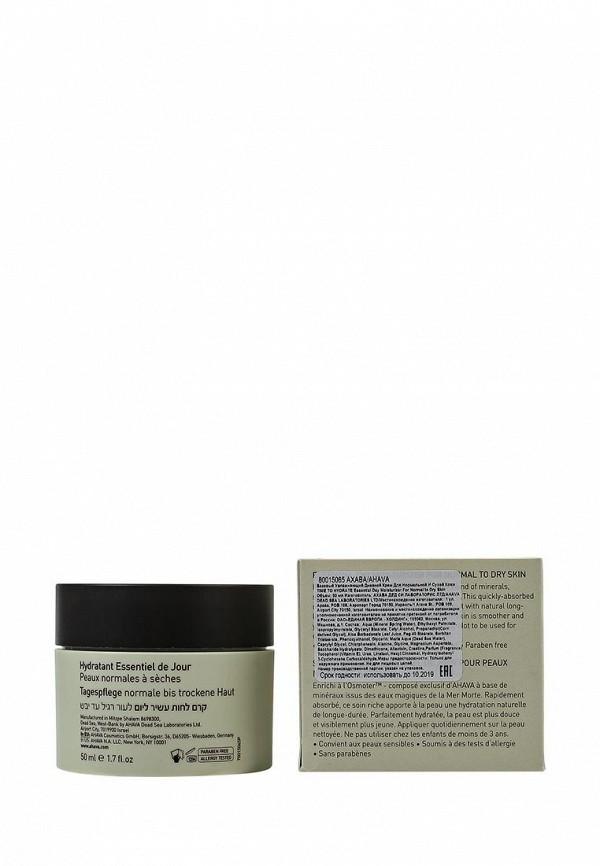 Крем Ahava Time To Hydrate Базовый увлажняющий дневной  для нормальной и сухой кожи 50мл