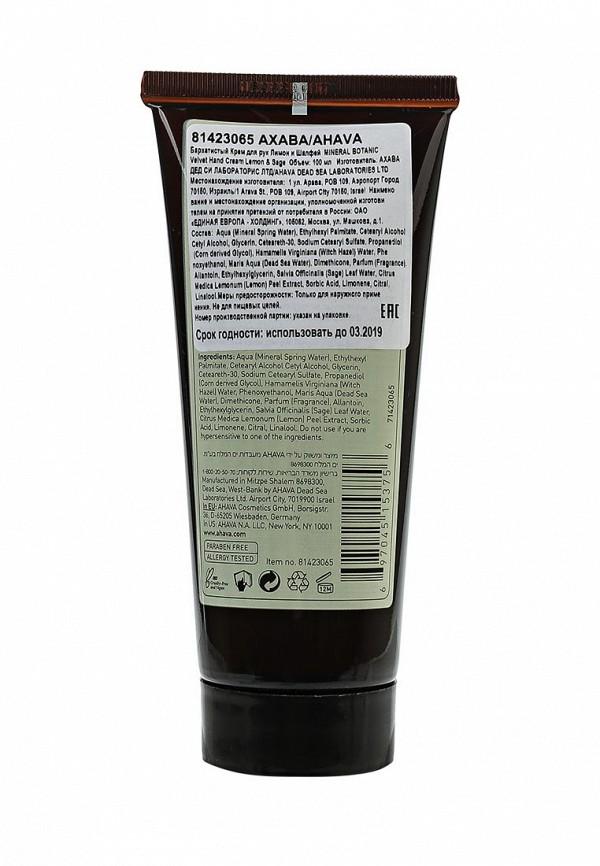 Крем Ahava Mineral Botanic Бархатистый  для рук лимон и шалфей 100 мл
