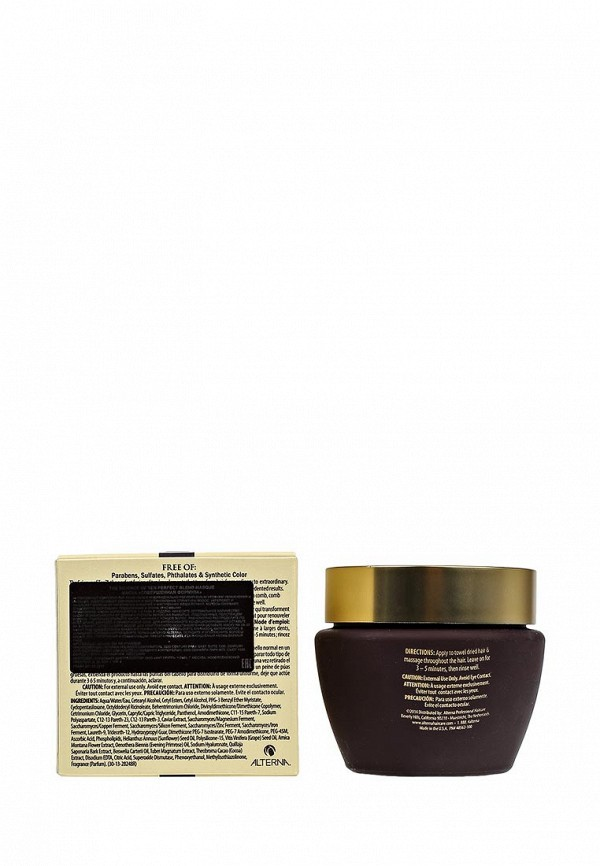 Маска Alterna The Science of Ten Perfect Blend Masque Совершенная формула 150  мл