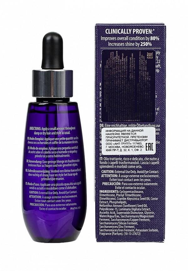 Масло для волос Alterna Caviar Anti-Aging Omega+ Nourishing Oil  Интенсивное питание Омега+ 50  мл