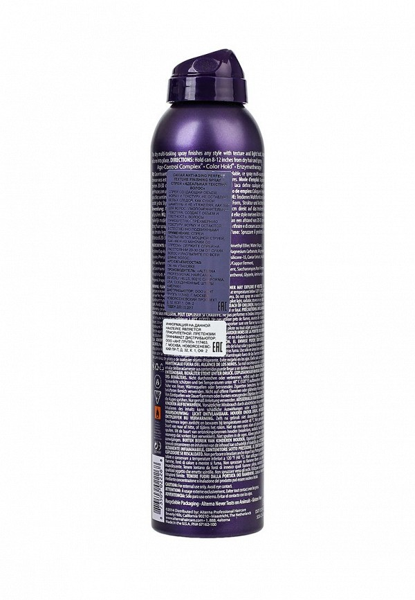 Спрей Alterna Caviar Anti-aging Perfect Texture Finishing Spray Идеальная текстура волос 220  мл