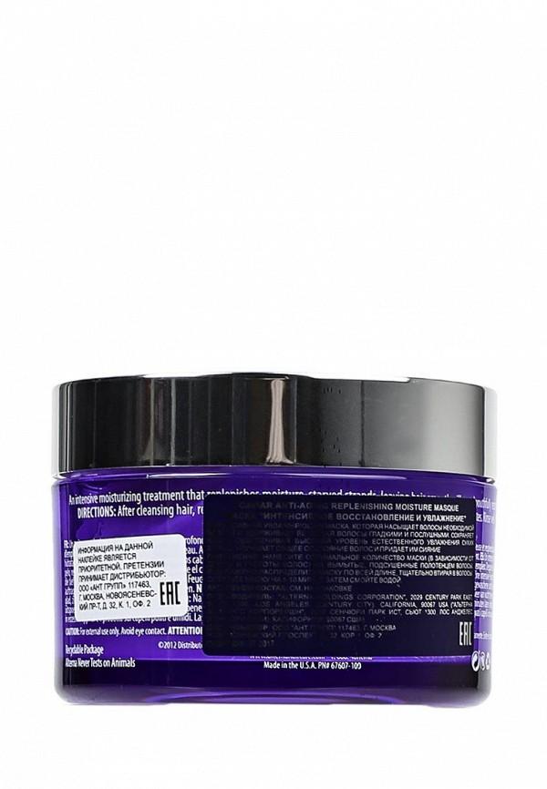 Маска Alterna Caviar Anti-aging Replenishing Moisture Masque Интенсивное восстановление и увлажнение 161 гр
