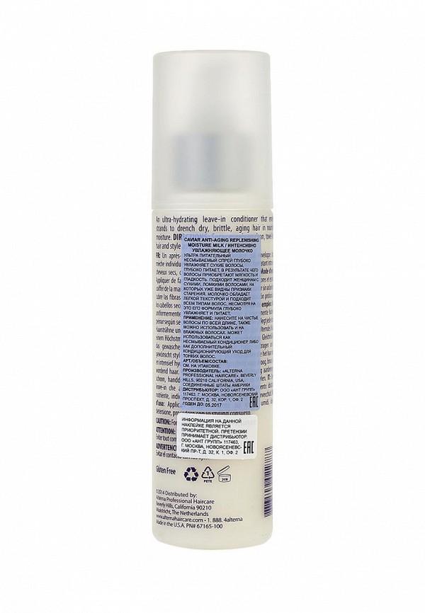 Молочко Alterna Caviar Anti-aging Replenishing Moisture Milk Интенсивно увлажняющее 150  мл