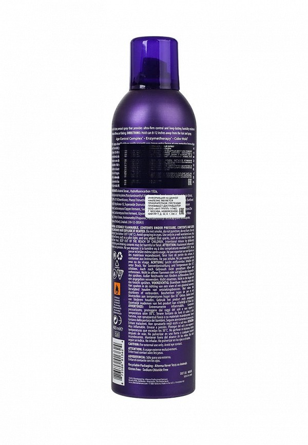 Лак Alterna Caviar Extra Hold Hair Spray сильной фиксации 400 мл