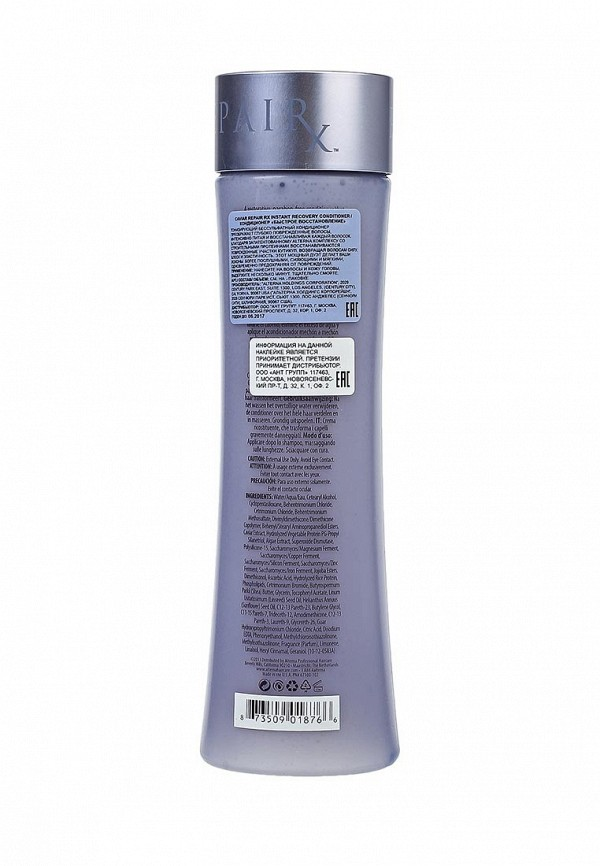 Кондиционер Alterna Caviar Repair Rx Instant Recovery Conditioner Быстрое восстановление 250 мл