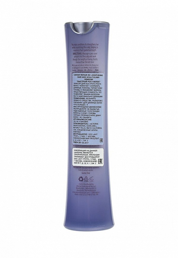 Эликсир Alterna Caviar Repair Rx Lengthening HairScalp Elixir Быстрый рост волос 50 мл