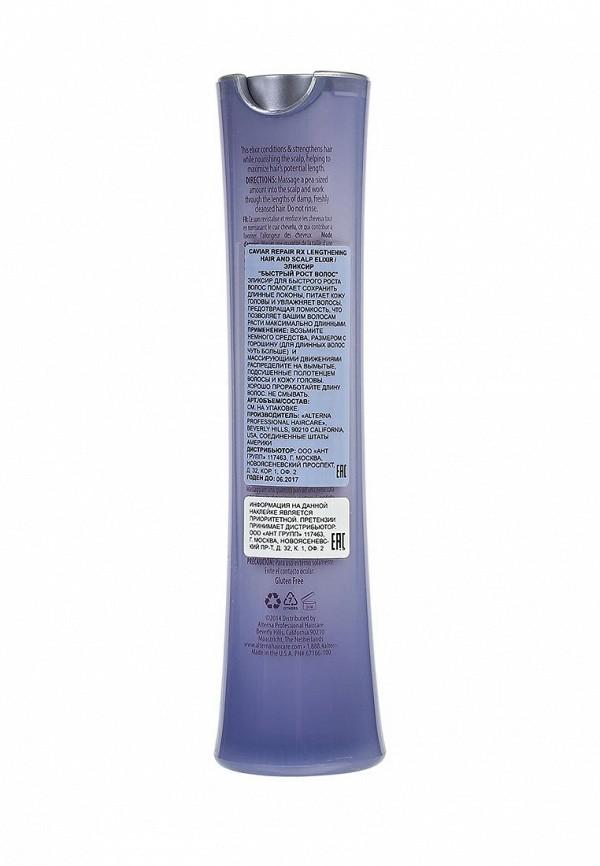 Эликсир ALTERNA Caviar Repair Rx Lengthening HairScalp Elixir Быстрый рост волос 50 мл