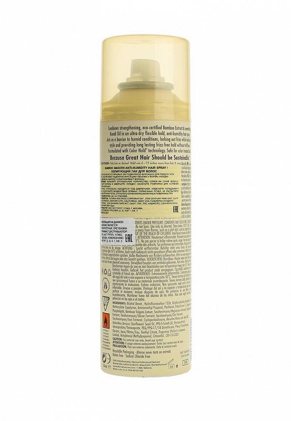 Полирующий лак для волос Alterna Bamboo Smooth Anti-Humidity Hair Spray 250 мл