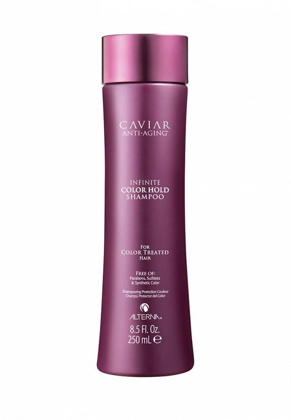 Шампунь Alterna Caviar Anti-Aging Infinite Color Hold Shampoo для окрашенных волос, 250 мл