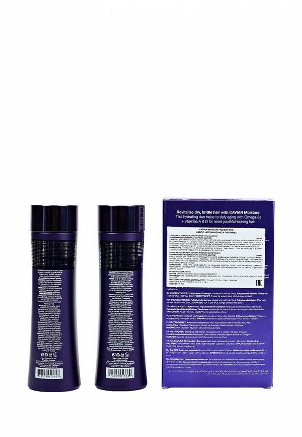 Набор для ухода за волосами Alterna Caviar Moisture Holiday Duo Увлажнение и питание (шампунь+кондиционер), 250+250 мл