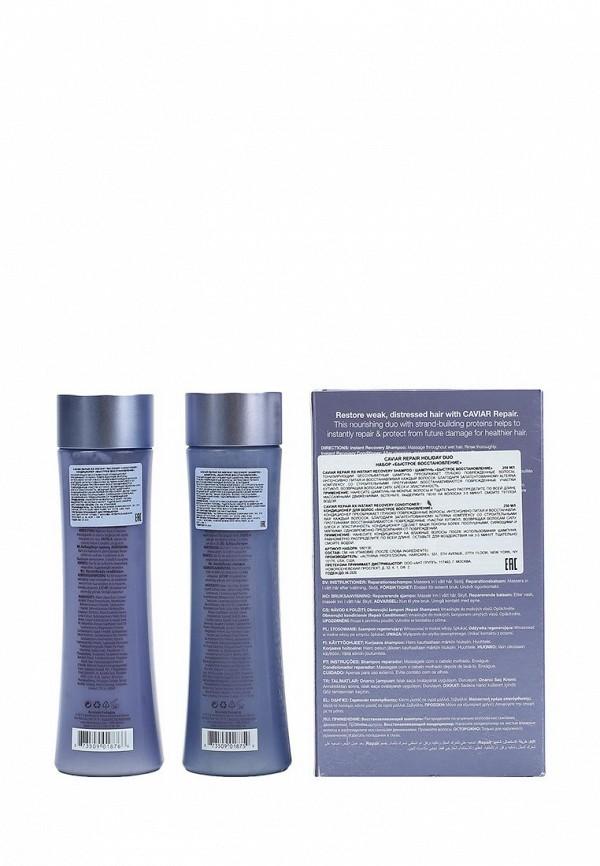 Набор для ухода за волосами Alterna Caviar Repair Holiday Duo Быстрое восстановление (шампунь+кондиционер), 250+250 мл