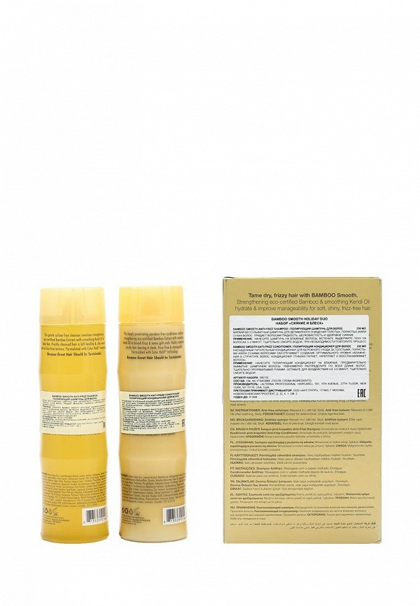Набор для ухода за волосами Alterna Bamboo Smooth Holiday Duo Сияние и блеск, 250+250 мл