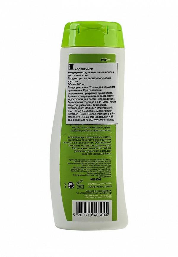 Кондиционер Aloe Natura для всех типов волос, 200 мл