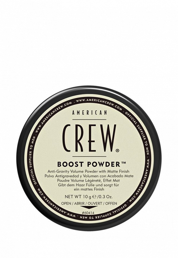Пудра для укладки American Crew BOOST POWDER для объема волос 10гр.