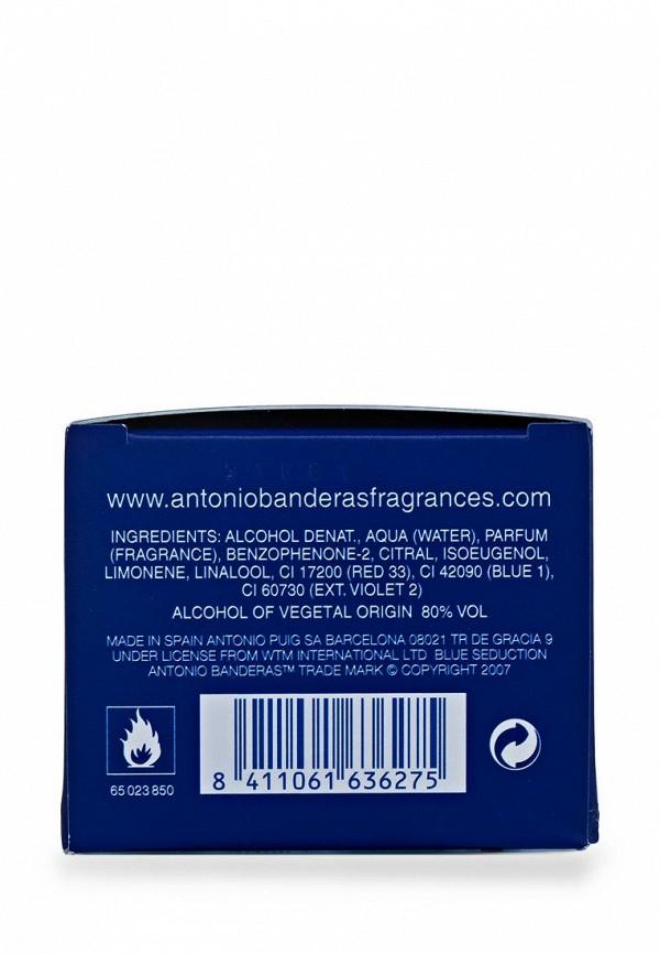Туалетная вода Antonio Banderas BLUE SEDUCTION 50 мл