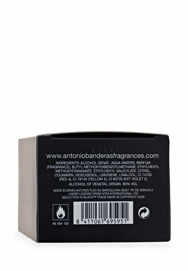 Туалетная вода Antonio Banderas SEDUCTION IN BLACK 100 мл