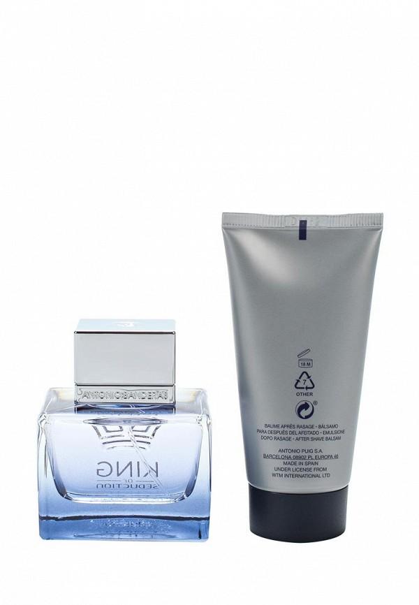 Набор парфюмерный Antonio Banderas King Of Seduction Туалетная вода 50 мл + бальзам после бритья 50 мл