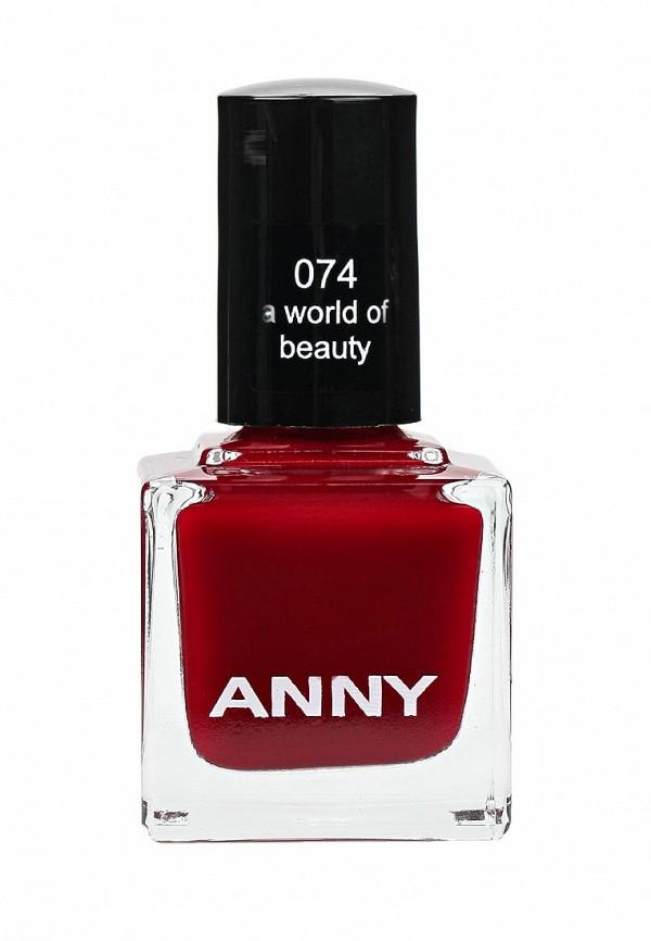Лак Anny для ногтей тон 74