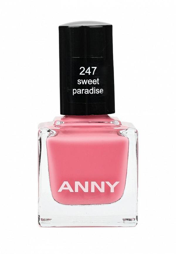 Лак Anny для ногтей тон 247