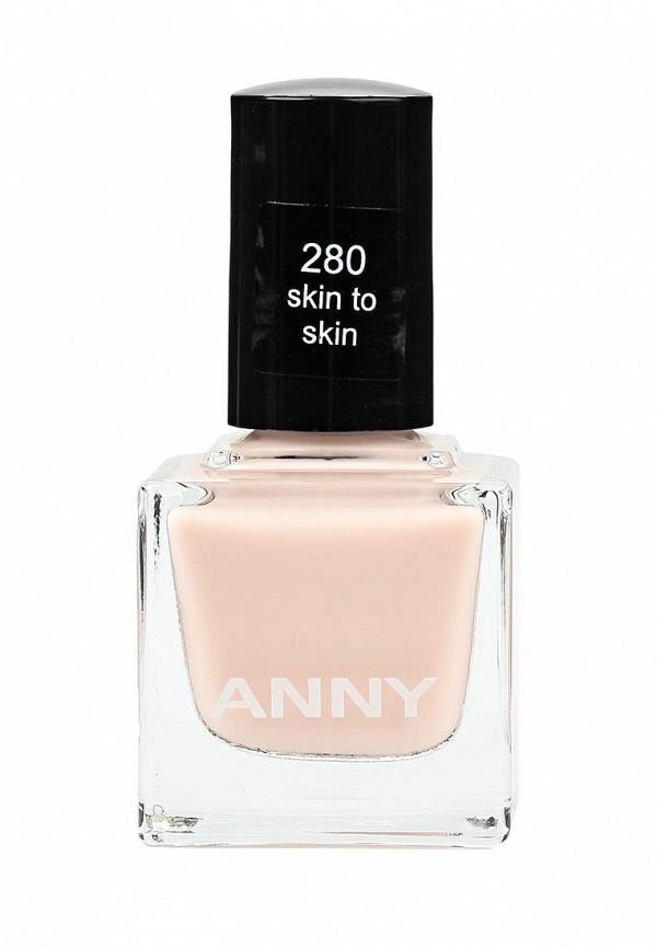 Лак Anny для ногтей тон 280