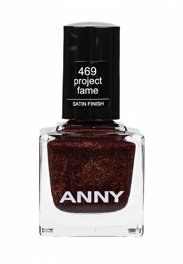 Лак Anny для ногтей тон 469