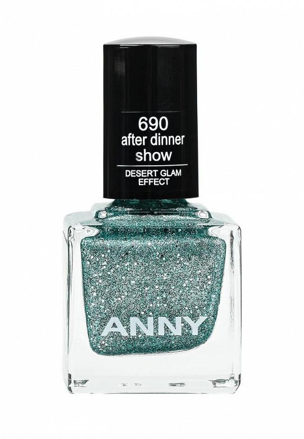 Лак Anny для ногтей тон 690