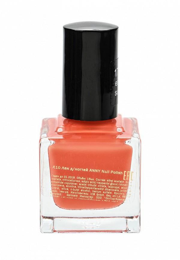 Лак для ногтей Anny для ногтей тон 170.10 мерцающий красный мандарин