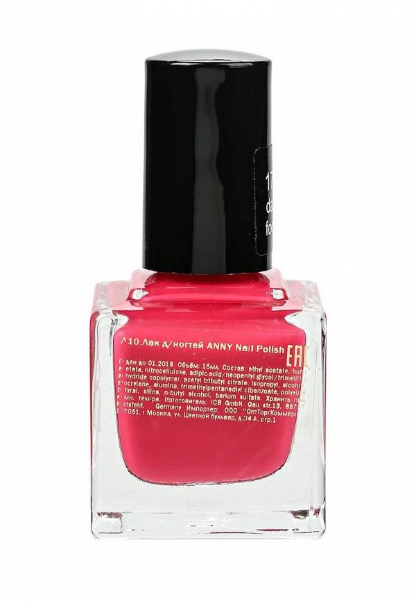 Лак для ногтей Anny для ногтей тон 172.60 Ярко-розовый