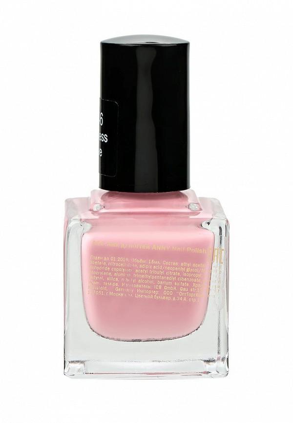 Лак для ногтей Anny для ногтей тон 246 сладкий теплый розовый