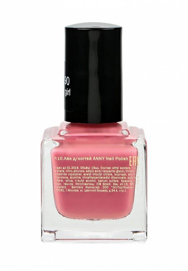 Лак для ногтей Anny для ногтей тон 246.90 сияющий тепло-розовый с нежным отливом