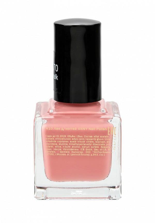 Лак для ногтей Anny для ногтей тон 247.70 цвет лосося с тонким розовым оттенком