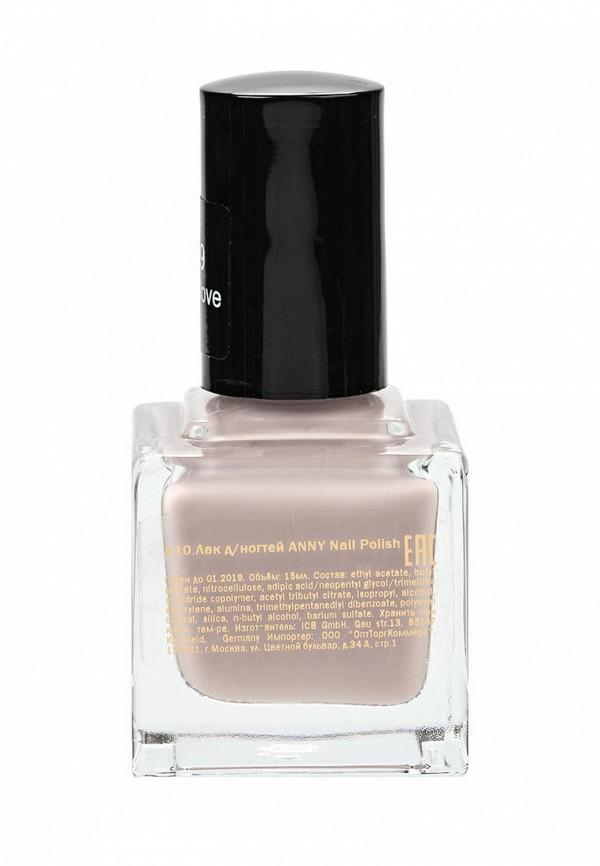 Лак для ногтей Anny для ногтей тон 309 элегантный  nude