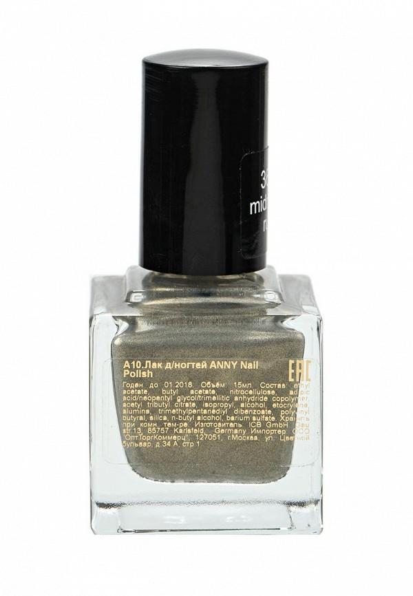 Лак для ногтей Anny для ногтей тон 361 серебро с перламутром