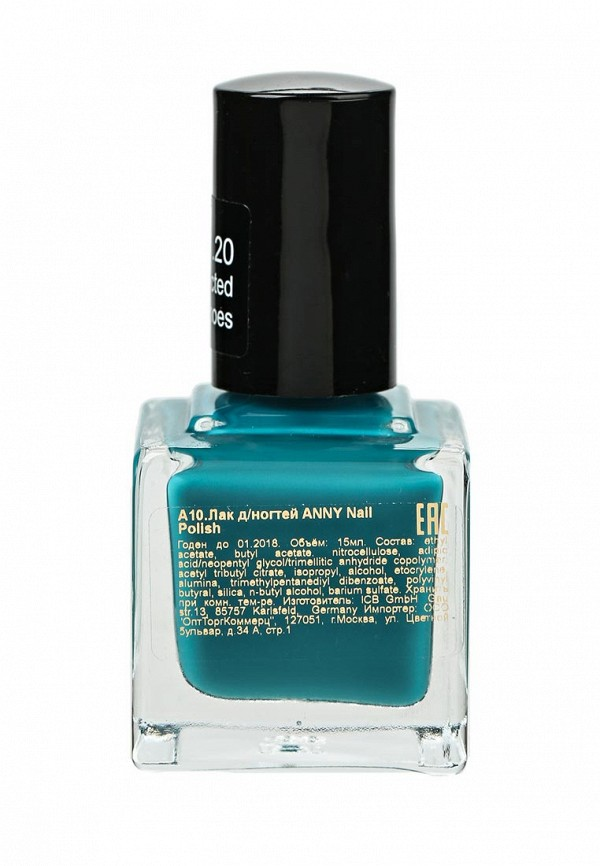 Лак для ногтей Anny для ногтей тон 381.20 petrol